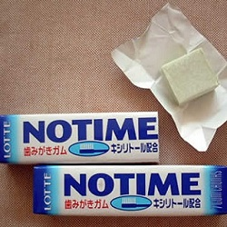 No Time Gum