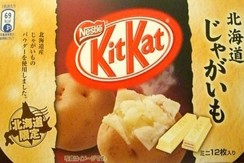 Baked Potato Kit Kat