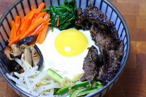 Bulgogi Bibimbap (Mixed Rice)